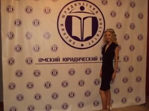КАРЗАЕВА Галина Юрьевна