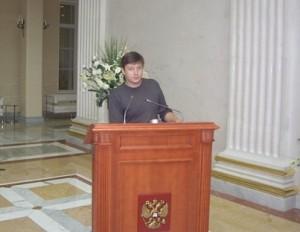 РАГУЛИН Андрей Викторович